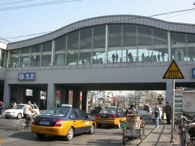 Wudaokou Subway