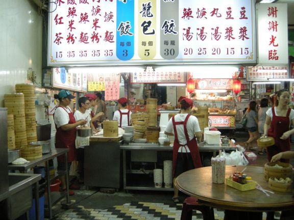 2009DEC23-Taiwan-14