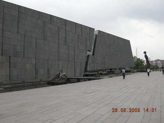 Nanjing0 (1-2)