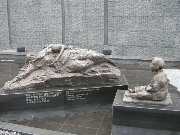 Nanjing0 (1)