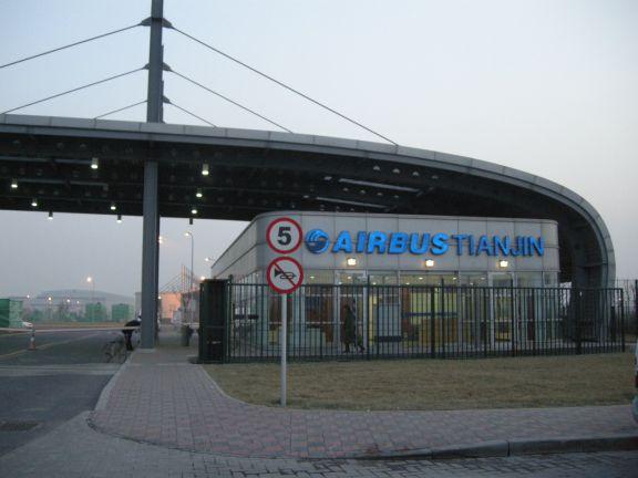Tianjin0